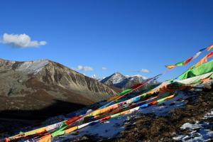 Gebirge Sichuan China