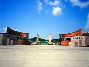Nanchong University Sichuan